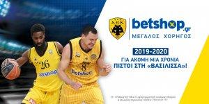 Βetshop.gr: Μεγάλος χορηγός ΑΕΚ BC 2019-2020. Πάμε δυνατά και αυτή τη χρονιά!
