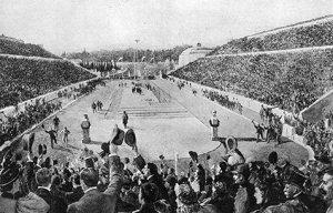 125 χρόνια από την πρώτη Ολυμπιάδα!
