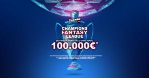 100.000€ εγγυημένα* στο Fantasy Τουρνουά του Stoiximan.gr για το Champions League!