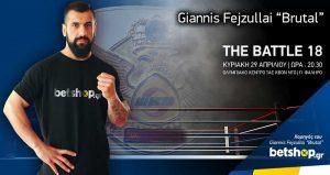Giannis-Fejzullai-Brutal