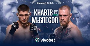 Khabib -vs- mcGregor