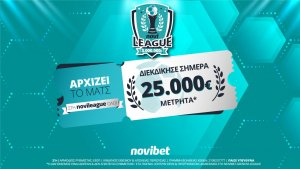 Novibet: Διεκδίκησε σήμερα 25.000€ δωρεάν* στην νέα Novileague!