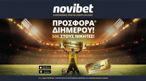 Novileague: Σούπερ προσφορά* για τα ματς του Champions League!