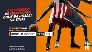 Novibet: Ολυμπιακός – Μπασκόνια με Live Streaming* & προσφορά* ημέρας!