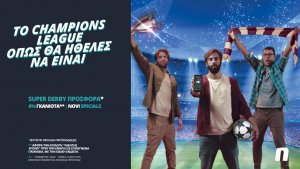 Novibet: Ολυμπιακός – Τότεναμ με σούπερ προσφορά* και Novi Specials!