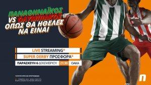 Novibet: Παναθηναϊκός – Ολυμπιακός με Live Streaming* & σούπερ προσφορά*!