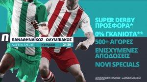 Novibet: Παναθηναϊκός – Ολυμπιακός με σούπερ προσφορά*, 0% γκανιότα** & Novi Specials