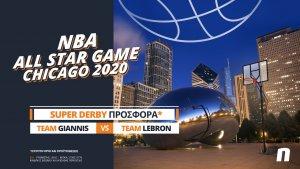 Novibet: NBA All Star Game με σούπερ προσφορά!