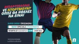 Novibet: Μπαρτσελόνα – Ντόρτμουντ με σούπερ προσφορά* & Novi Specials!