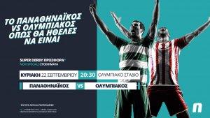 Παναθηναϊκός – Ολυμπιακός με Super Derby Προσφορά* στη Novibet