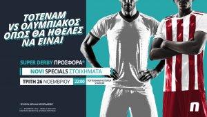 Novibet: Τότεναμ – Ολυμπιακός με σούπερ προσφορά* & Novi Specials