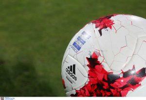 super-league-ball