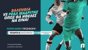 Novibet: Βαλένθια – Ρεάλ Μαδρίτης με Super Derby προσφορά*!