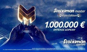 Stoiximan Master: 10.000€ κάθε μέρα & 1.000.000 μεγάλο έπαθλο εντελώς δωρεάν*!