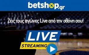 Betshop από σήμερα και με Live Streaming!