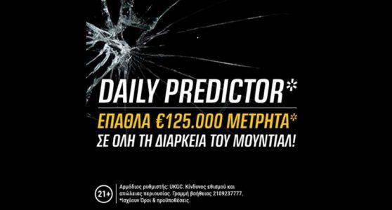 bwin-daily-predictor-me-epathlo-e125-000-metrita