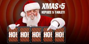 Κέρδισε 5 tablets από την Vistabet.gr!