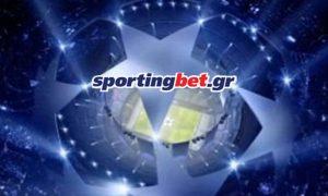 Sportingbet: Ντόρτμουντ – Ίντερ με ακόμα καλύτερες αποδόσεις!