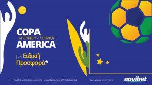 Το Copa America ξεκινά στη Novibet με σούπερ προσφορά* για τα μέλη!