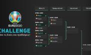 Euro 2020 Challenge