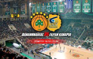 euroleague-panathinaikos-gran-canaria
