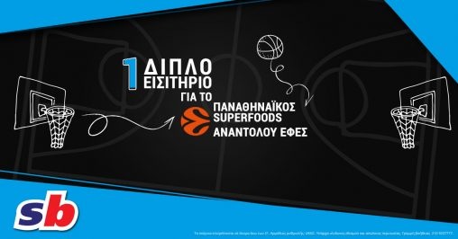 euroleague-pao-vs-efes