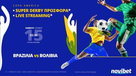 Novibet: Super Derby προσφορά* στην πρεμιέρα του Copa America!