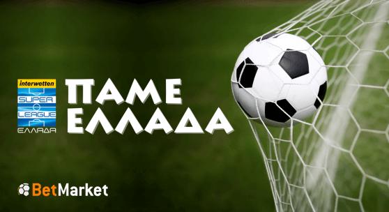Πάμε Ελλάδα: Υπό την επίδραση του Κυπέλλου