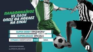 Novibet: Παναθηναϊκός – ΠΑΟΚ με Super Derby προσφορά*!