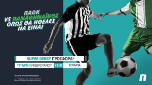 Novibet: ΠΑΟΚ – Παναθηναϊκός με Super Derby προσφορά*!