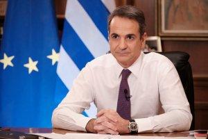 Επιστολή των στοιχηματικών προς τον Πρωθυπουργό για την φορολόγηση κερδών
