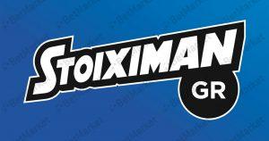 Stoiximan.gr: Ελλάδα – Ιταλία με 300+ στοιχήματα