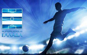 Sportingbet: Λάρισα – Λαμία με ακόμα καλύτερες αποδόσεις!