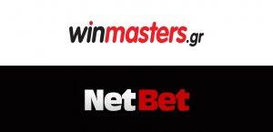 Επανήλθε η Netbet, εντός ολίγου και η Winmasters